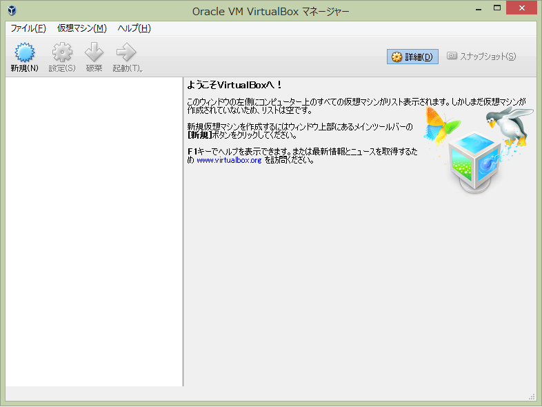 VirtualBox_install_end.png